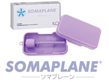 ソマプレーン商品写真